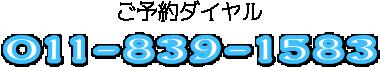 btn-reservation